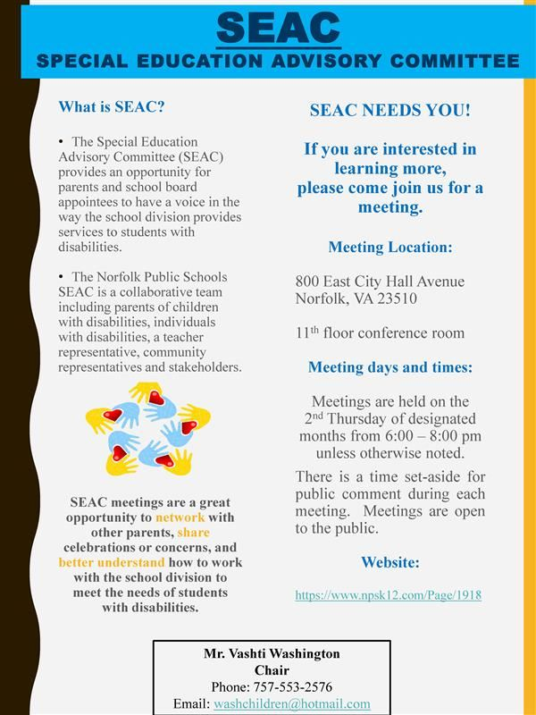SEAC Needs You!